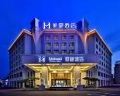 美豪酒店(黃山屯溪老街店)