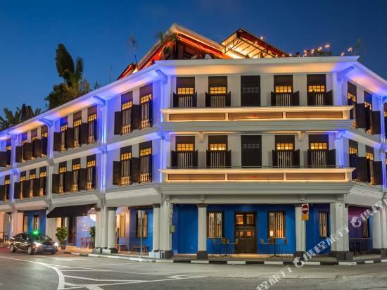 新加坡安詳屋酒店