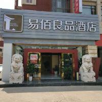 易佰良品酒店(上海大學店)酒店預訂
