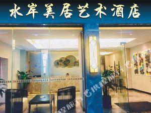 江門水岸美居藝術酒店