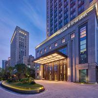 杭州蕭山中贏希爾頓酒店酒店預訂