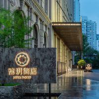 上海徐家彙禧玥酒店酒店預訂