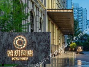 上海徐家彙禧玥酒店