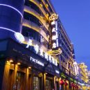 滿洲里盧布裏俄式酒店(原華都賓館)