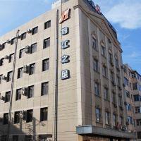 錦江之星(哈爾濱中央大街新陽路店)(原新陽路機場巴士站店)酒店預訂