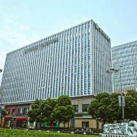 錦江都城酒店(常州恐龍園新北萬達廣場店)酒店預訂