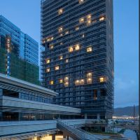 泰萊保利國際公寓(珠海橫琴口岸店)酒店預訂