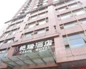 重慶愷瑞酒店