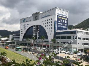 維也納酒店(深圳銀湖地鐵站店)(Vienna Hotel (Shenzhen Yinhu Metro Station))
