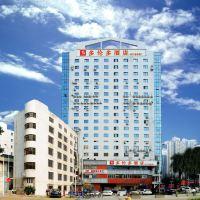 多倫多連鎖酒店(深圳東門店)(原香梅連鎖酒店)酒店預訂