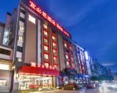 宜必思酒店(桂林象山公園店)(原桂林火車站店)