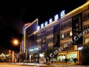 南國山水酒店(都勻靈智廣場店)
