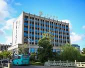 舟山悅·自在精舍酒店