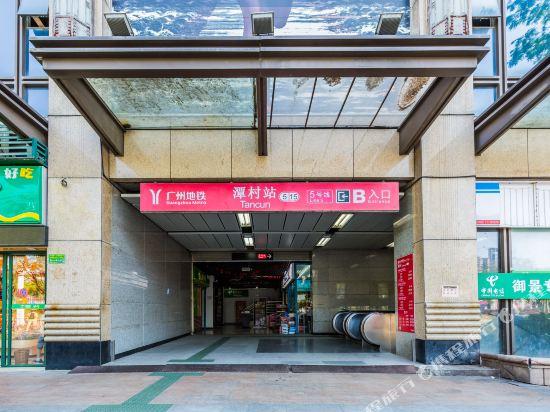 SA漢谷藝術主題公寓(廣州珠江新城店)(SAHangu Art Themed Apartment)外觀