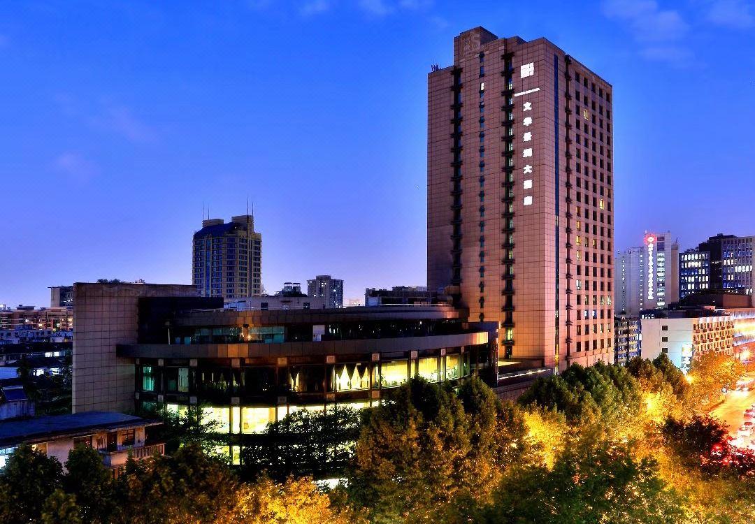 杭州文華景瀾大酒店Wenhua Jinglan Hotel
