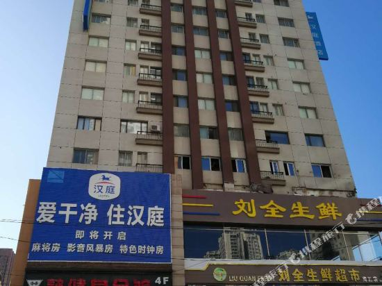 hotels in heping district shenyang trip com rh trip com