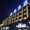 喆啡酒店(固安空港新城店)