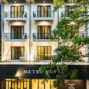 曼谷地鐵酒店(Metro Hotel Bangkok)