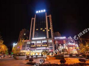 麗楓酒店(江油店)(原紀念碑店))