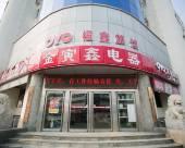 天津福鑫快捷旅館