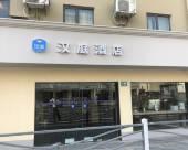 漢庭酒店(上海東安路店)