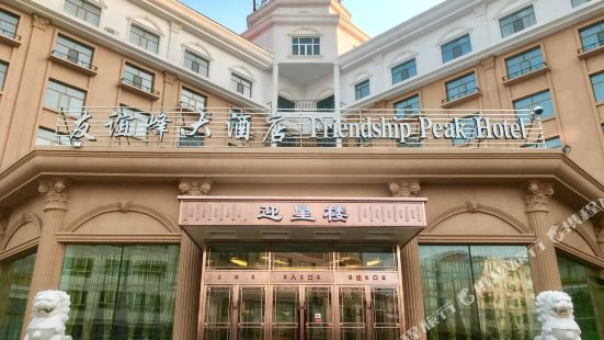 Friendship Peak Hotel
