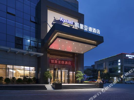 Kyriad Marvelous Hotel (Bolo Yuanwang Digital City)