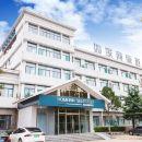 如家商旅酒店(青州大潤發古城旅遊景區店)