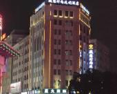 東莞薇戀時尚連鎖酒店明豐廣場地鐵站店