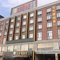 北海稻酒店(廣州萬達美食城店)酒店預訂