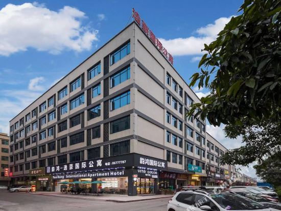 Yihao International Apartment Hotel (Guangzhou Jichang Avenue)