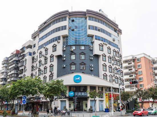 Hangting Hotel (Xiamen Railway Station North Square Jinbang Road)