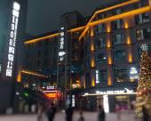 喆啡酒店(鄭州北環海洋館店)