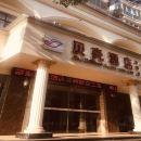 貝殼酒店(寧國寧陽東路)(原萬利豪假日賓館)