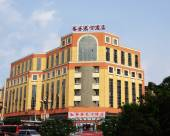 格林東方酒店(桂林火車站店)