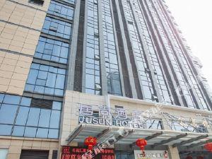 新餘居尚酒店