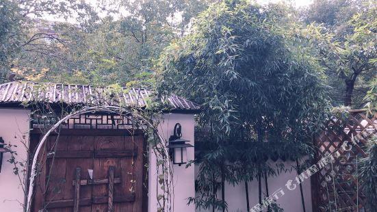 上海老百姓之家度假別墅