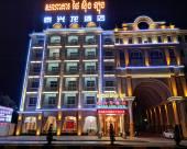 泰興龍酒店