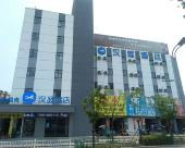 漢庭酒店(泰州汽車西站店)