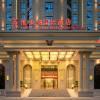 維也納國際酒店(重慶南坪步行街店)