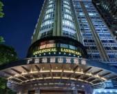 廣東地質山水酒店
