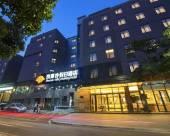珠海鳳凰谷假日酒店