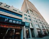 格雅酒店(臨沂海聯國際廣場店)