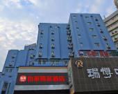 怡萊精品酒店(淮安淮海廣場店)