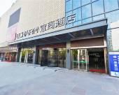 宜尚酒店(安陸步行街店)