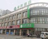 海友酒店(泰州老街店)