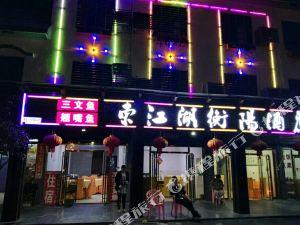 資興東江湖衡陽大酒店