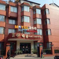 莫泰268(上海襄陽北路店)酒店預訂