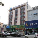 漢庭酒店(蒼南龍港店)