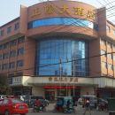 正陽大酒店